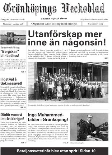 Serietidningar - Tidningstorget 32536cf973b0f